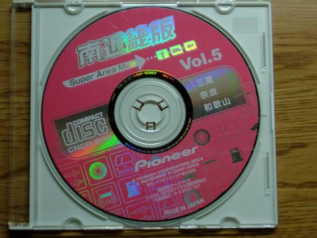 楽ナビ用CD Vol.5南近畿版・パイオニア カロッツェリア_画像1
