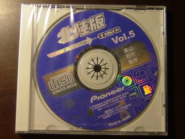 楽ナビ用CD Vol.5北陸版・パイオニア カロッツェリア_画像1