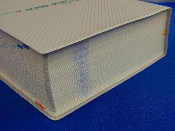 【 単行本 】看護師・看護学生のためのレビューブック 2015 新出題基準対応 10年分の看護試験が1冊に! 9784896325188_画像3