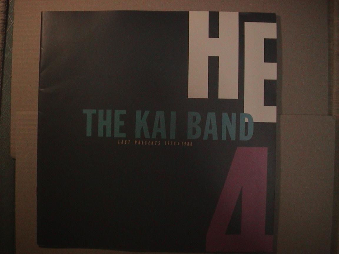 THE KAI BANDO LAST PRESENTS 1974 1986 甲斐バンド  パンフ