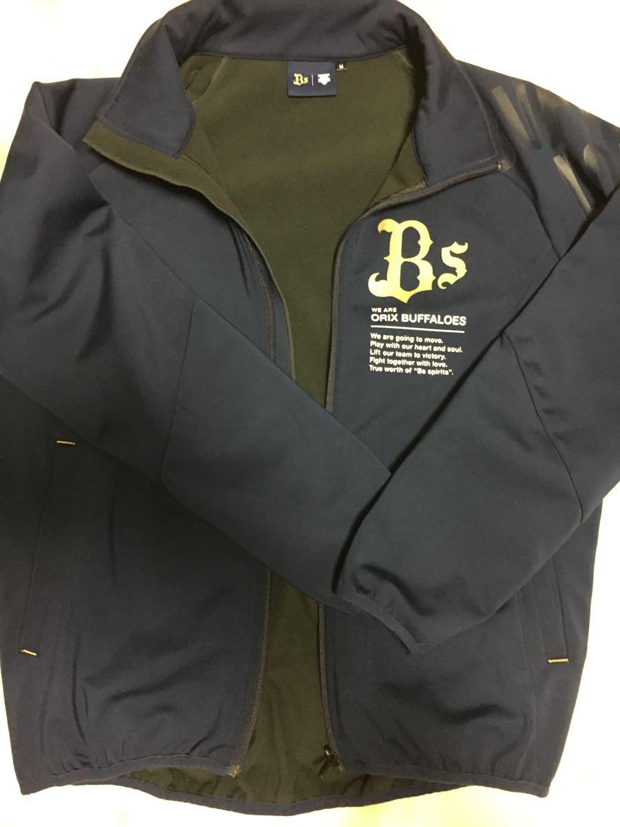 オリックス グランドコート ジャケット Mサイズ
