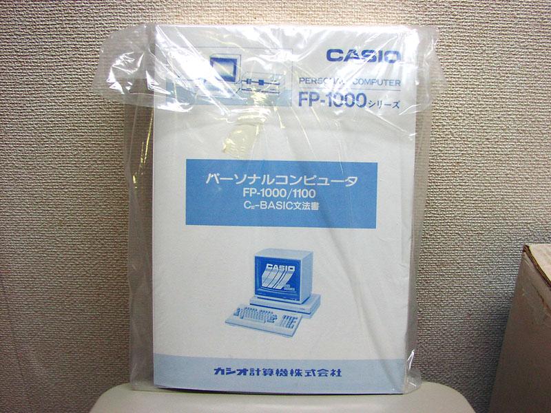 動作品 CASIO カシオ FP-1100 購入時箱、マニュアル付_画像4