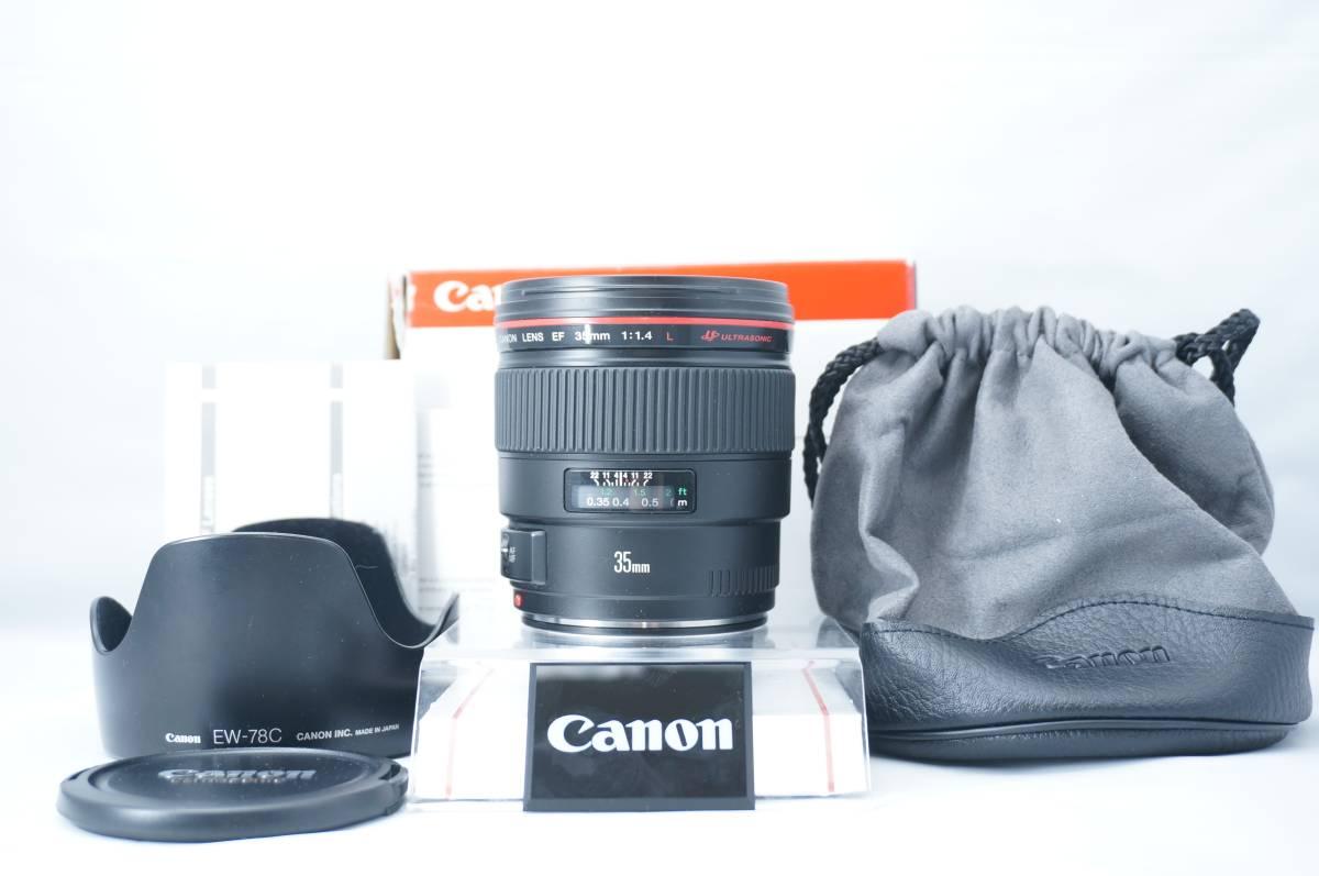 ★新品同様★キヤノン CANON EF 35mm F1.4L USM 純正付属品充実!元箱付き!