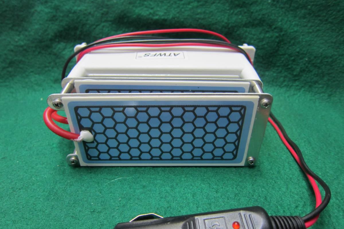オゾン発生ユニット電源直流12Vタイプ10g大量のオゾン発生します取り扱いに注意ください送料全国一律普通郵便700円_画像2