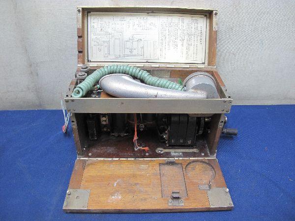 九二式電話機(214)日本陸軍野戦用電話機 沖電気 昭和17年5月 レトロ 軍隊_画像4