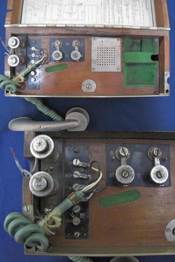 九二式電話機(214)日本陸軍野戦用電話機 沖電気 昭和17年5月 レトロ 軍隊_画像9