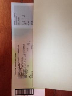 SONGS&FRIENDS 3月17日 武蔵野の森 S席 アリーナ席 C1ブロック 4列 1~10番 1枚 松任谷由実 ユーミン ライブ チケット