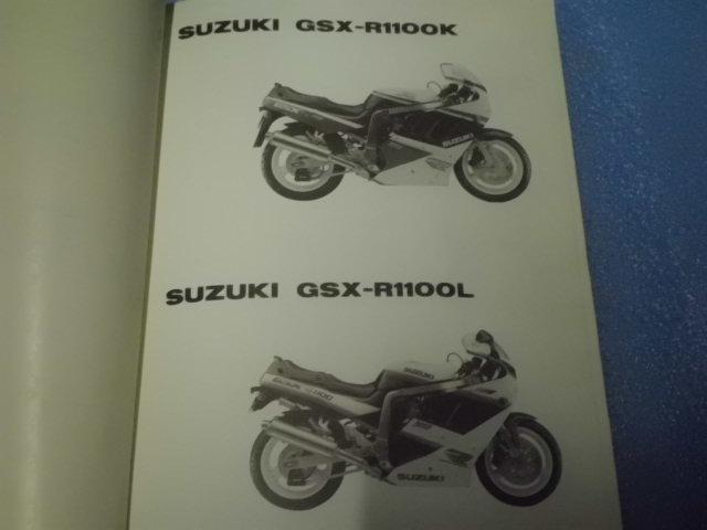 送料164円 スズキ GSX-R1100 K,L パーツカタログ パーツリスト GV73_画像2