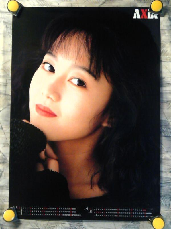 AB【ポスター/B-2-515x728】浅香唯/AXIA/販促用非売品ポスター/E