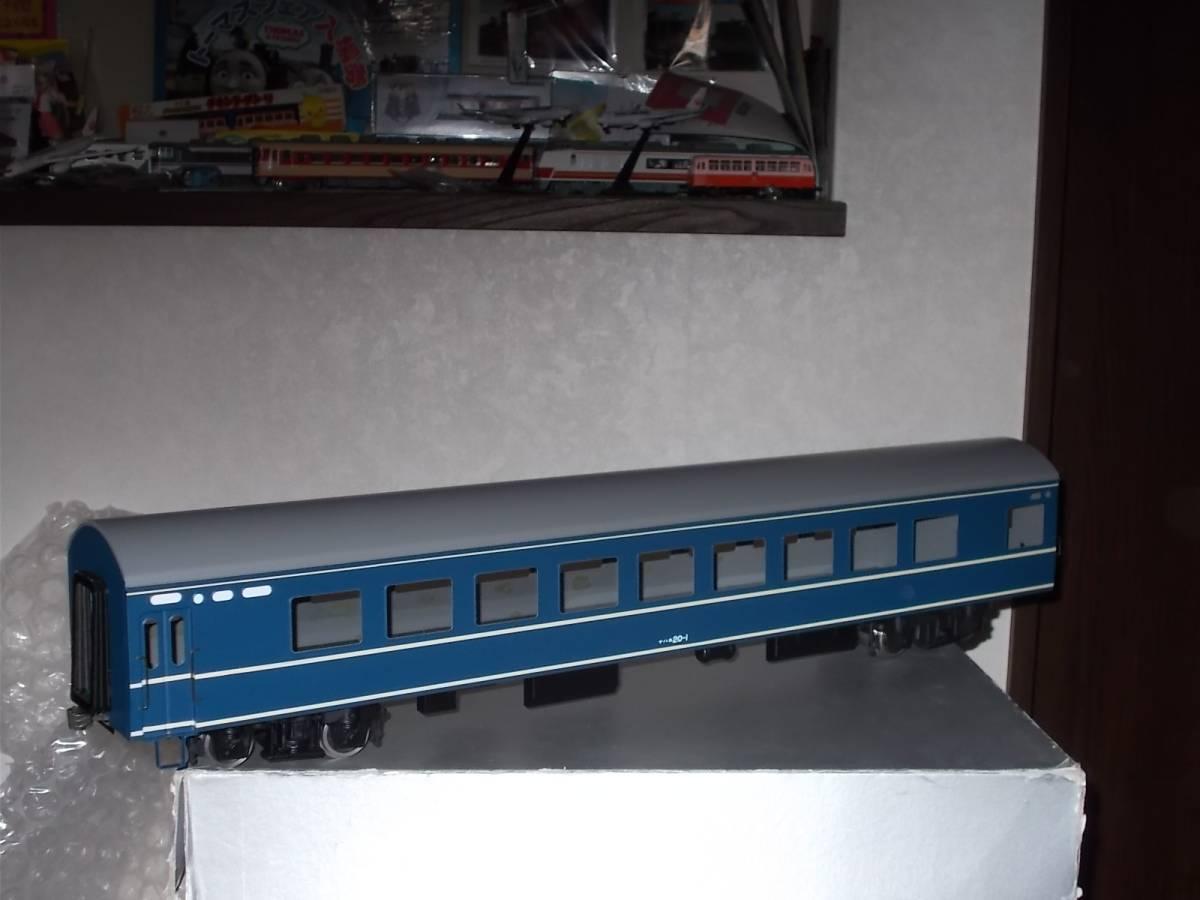 アスターホビー 20系客車 ナロネ20