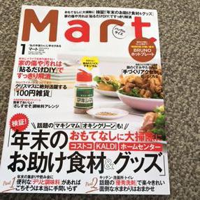 Martマート 2018.1 バッグinサイズ 年末のお助け食材&グッズ 家の傷や汚れは貼るだけDIYですっきり解消