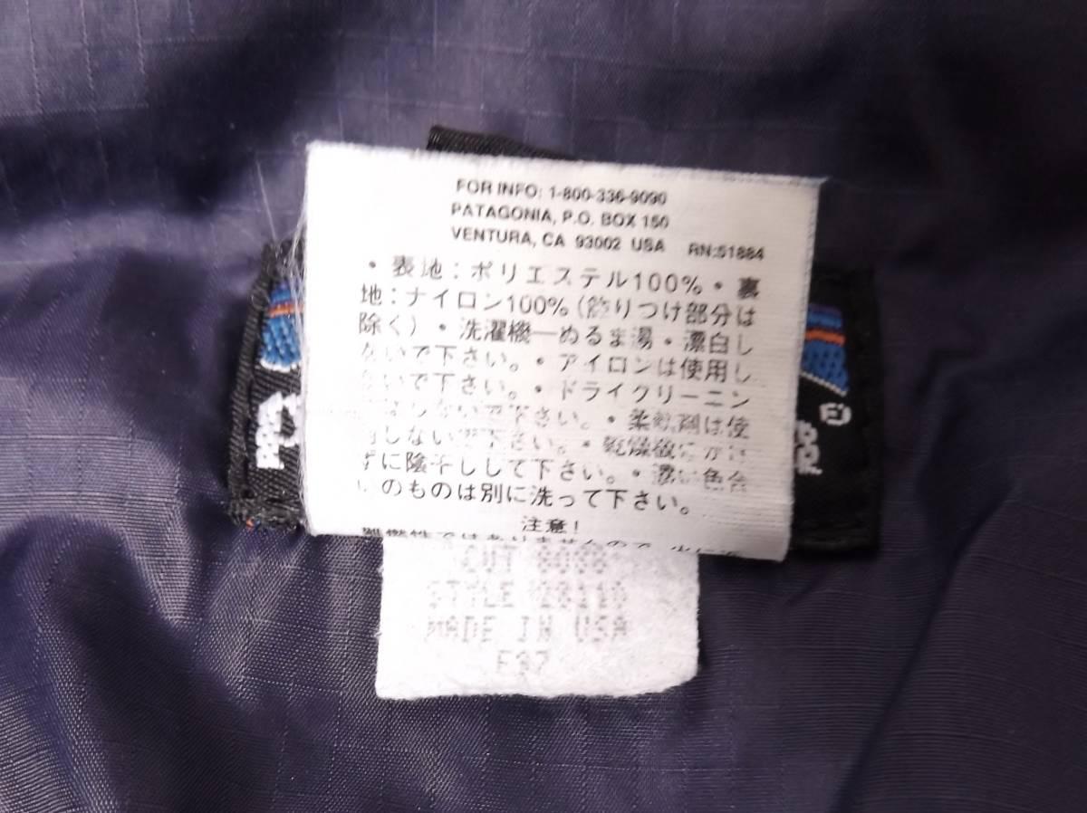◆希少◆Patagonia パタゴニア グリセード プルオーバー セーター F97 USA アメリカ製 ヴィンテージ パイル フリース ジャケット 送料無料