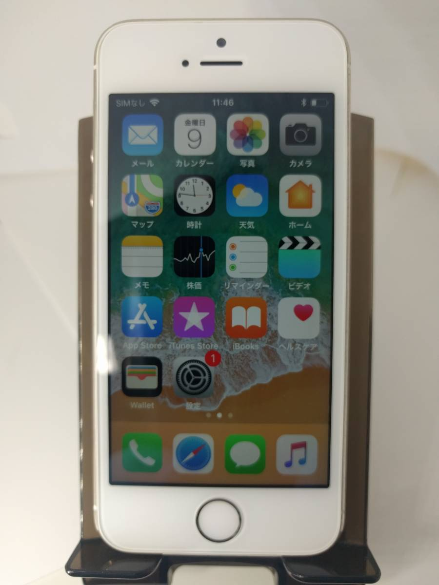 ☆バッテリー交換済み★ iPhon5s 16GB White / 通信 / 〇