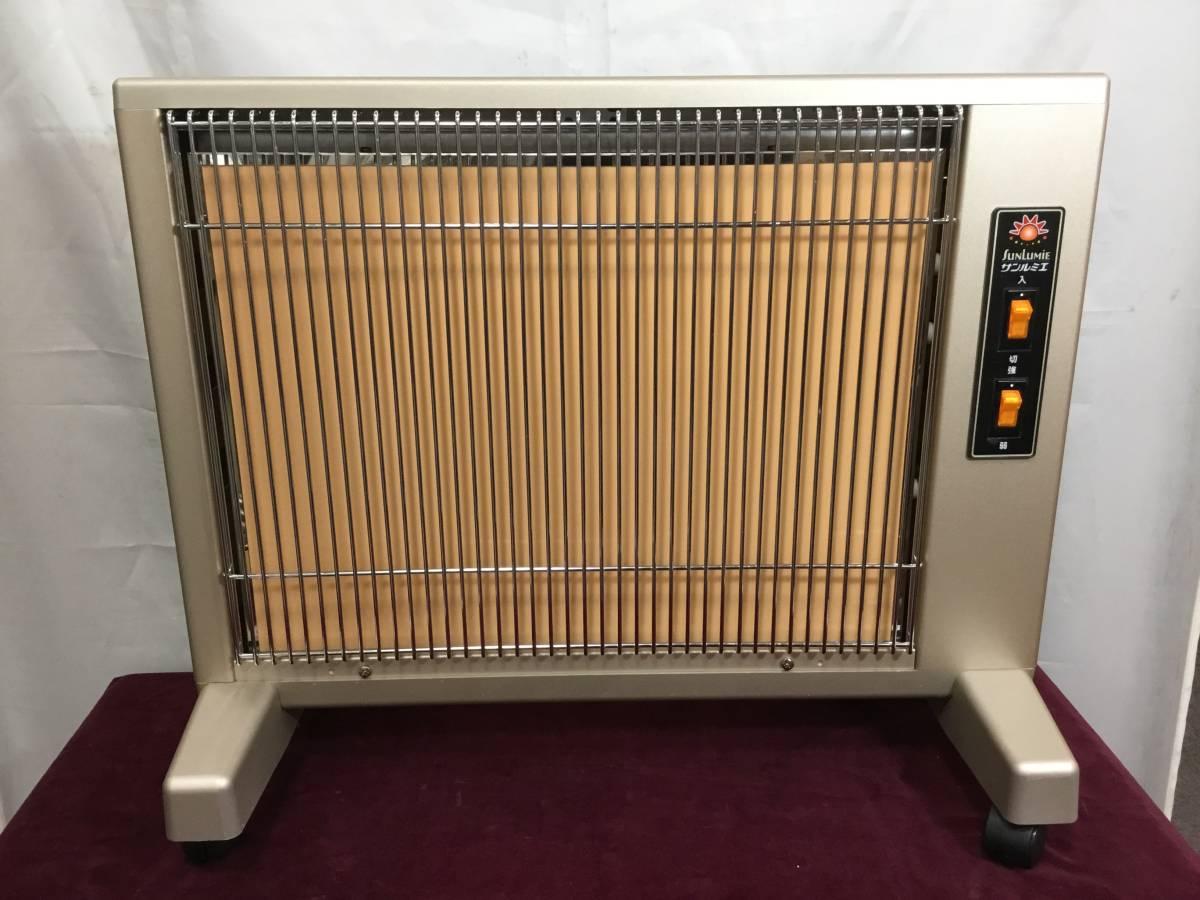 【お買い得】SUN LUMIE サンルミエ キュート 遠赤外線暖房機 E800LS
