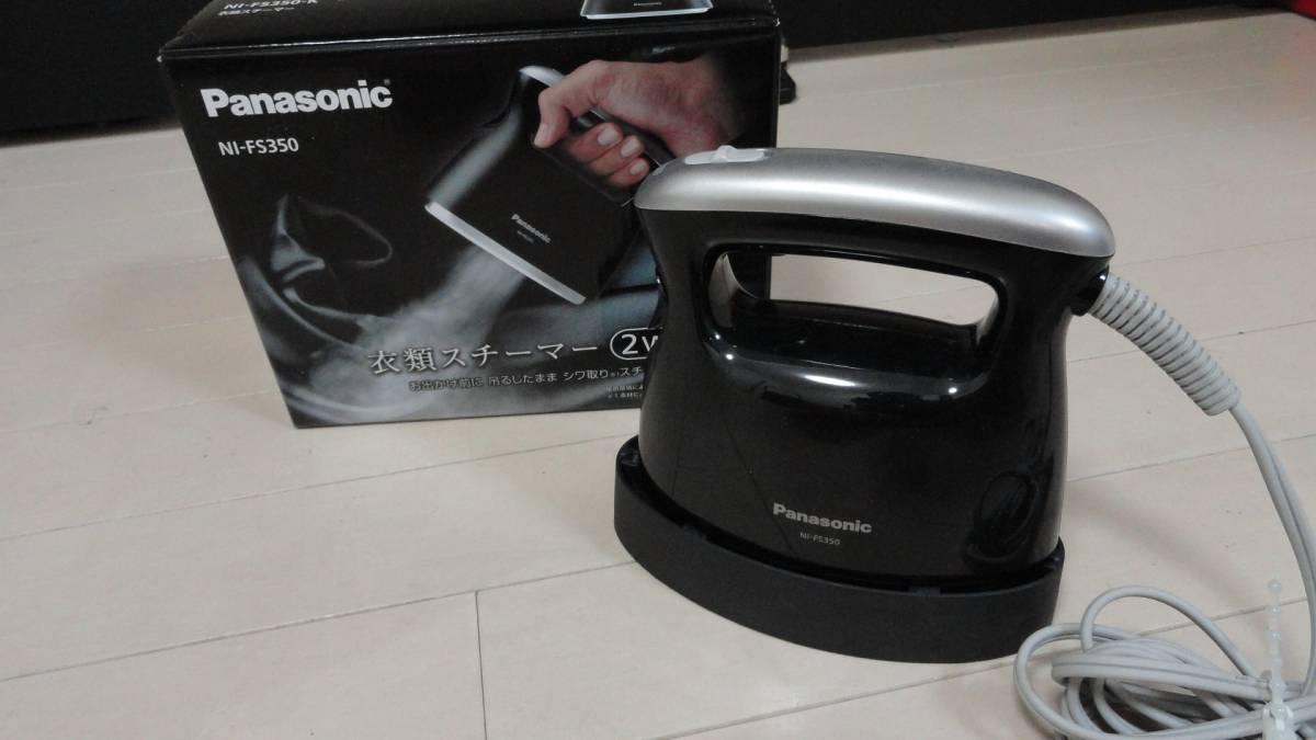 Panasonic パナソニック 衣類スチーマー NI-FS350 ブラック