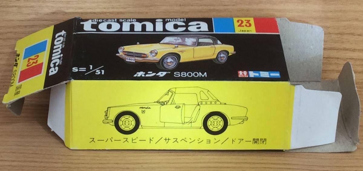 空箱トミカ / NO23 ホンダ S800M / 日本製 / 送料 \80_画像3