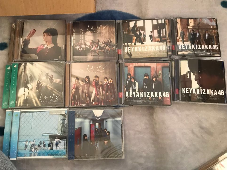 欅坂46 けやき坂46 CD 通常盤 タイプA.B.C.D まとめ売り 世界には愛しかない 二人セゾン 不協和音 風に吹かれても 計20枚セット