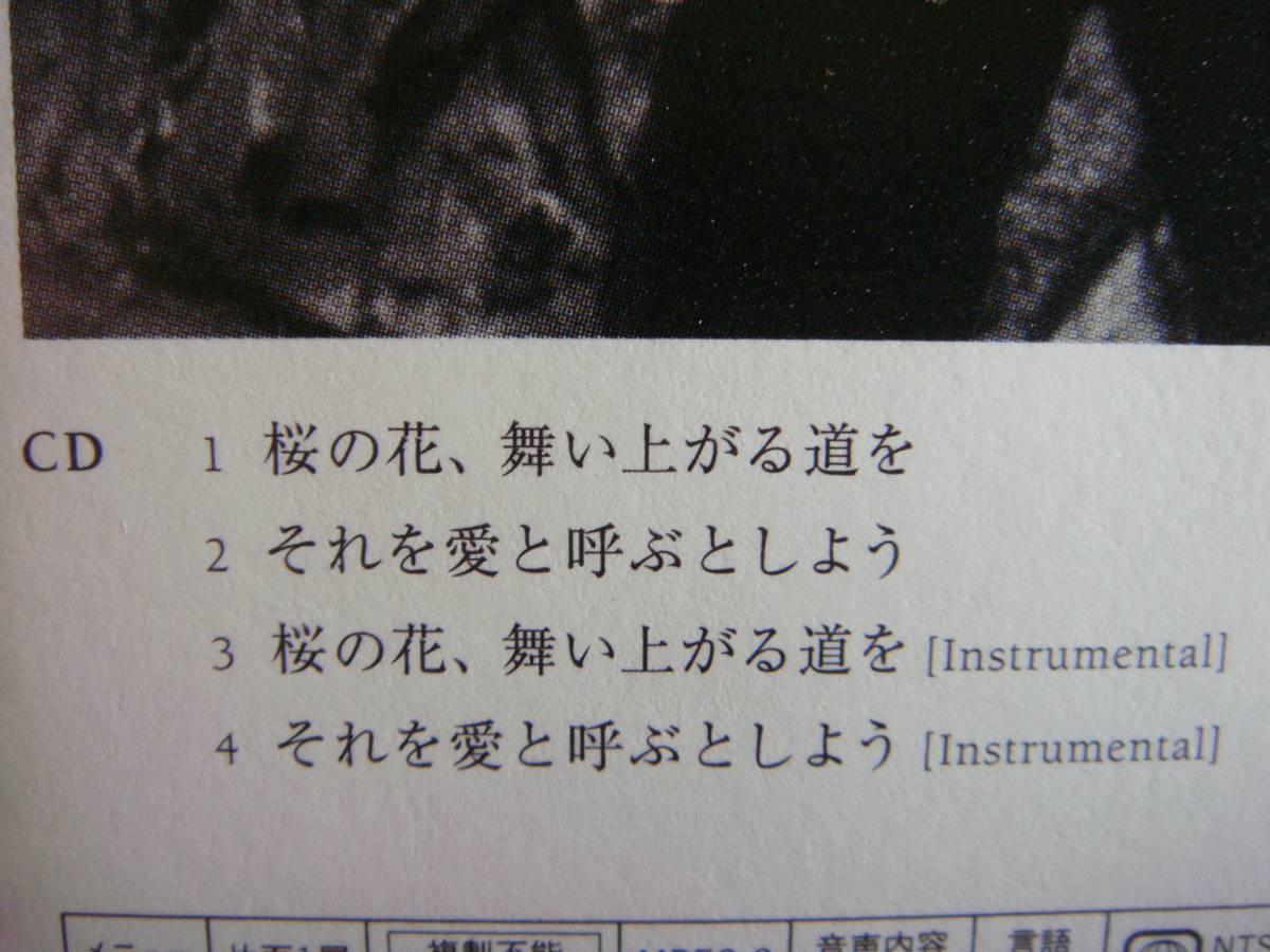 初回限定盤B!DVD付!エレファント...