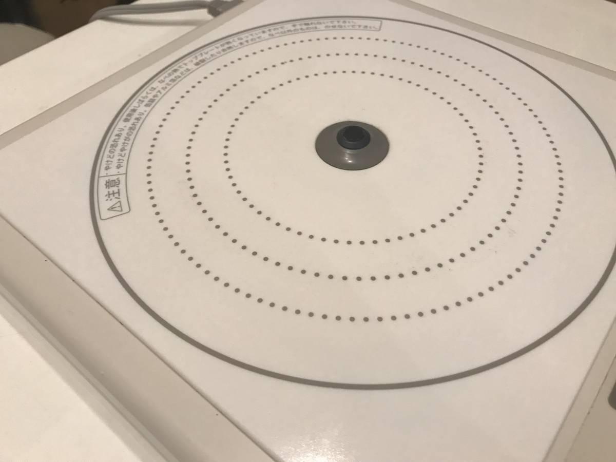 [1円スタート中古美品]Amway アムウェイ インダクションレンジ Ⅲ 330218J 2012年製 FNT_画像2