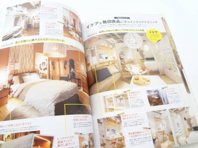 おしゃれで居心地のいいお部屋作り☆SPRiNG☆インテリアBOOK☆2017_画像6