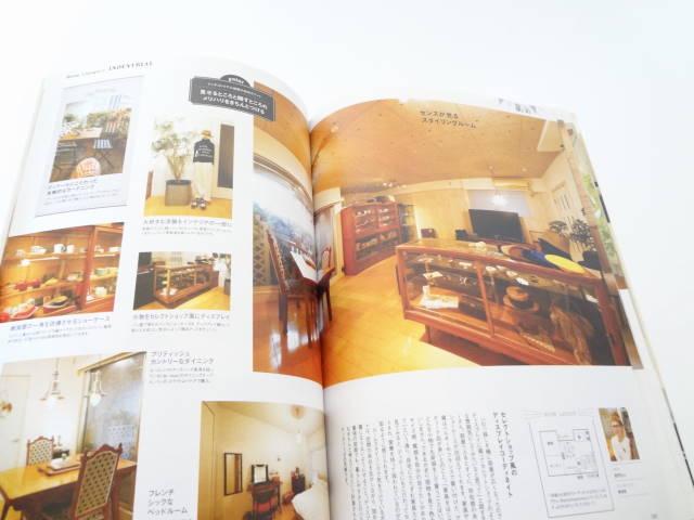 おしゃれで居心地のいいお部屋作り☆SPRiNG☆インテリアBOOK☆2017_画像5