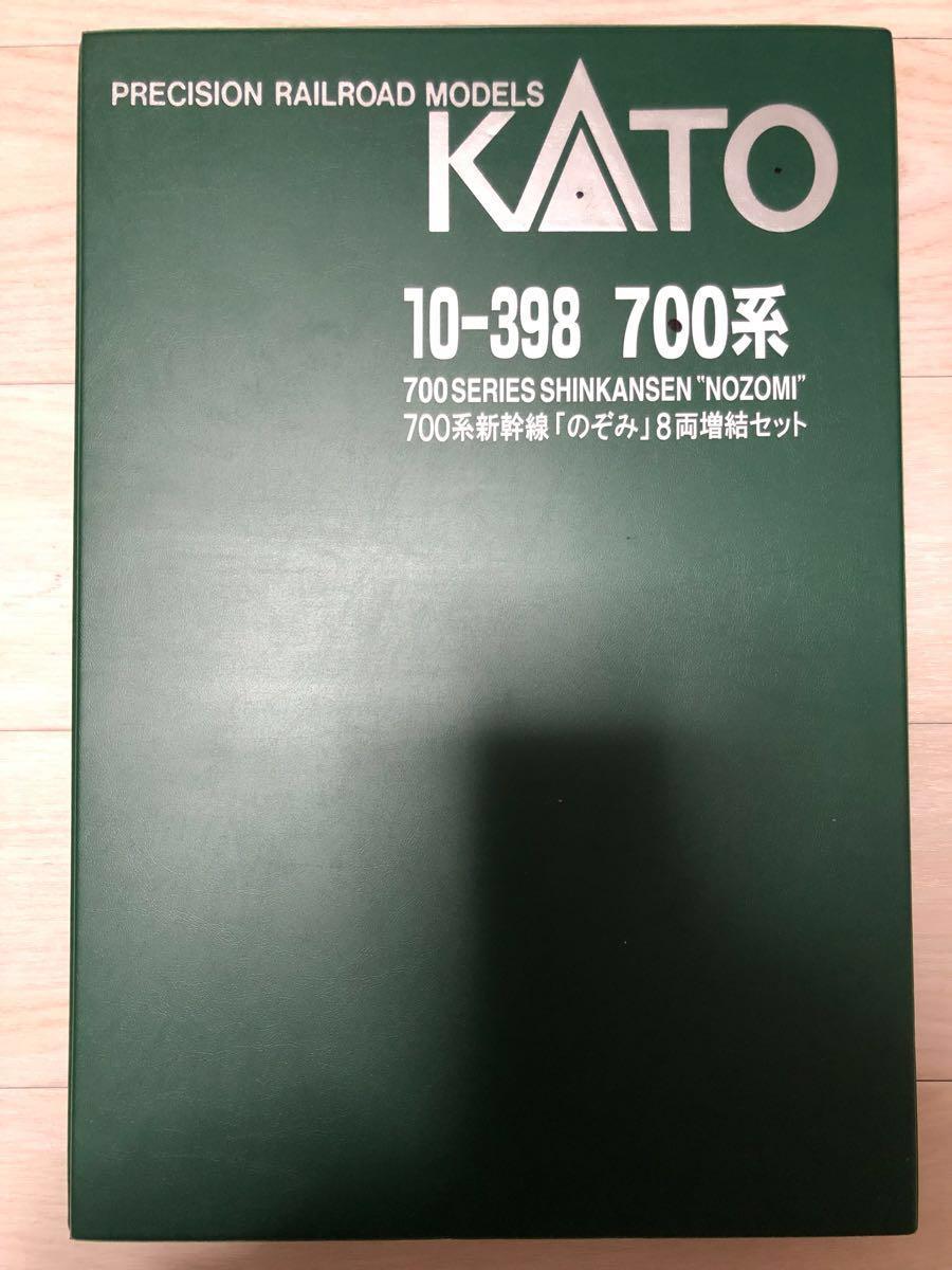 KATO Nゲージ N700系のぞみ8両増結セット 10-398