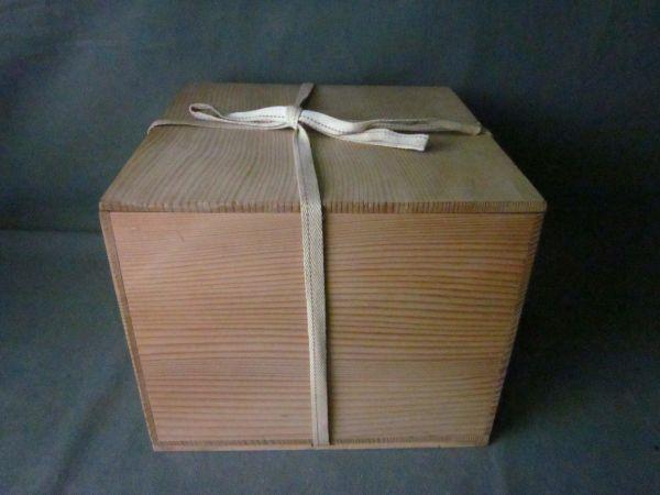 「弾」 陶磁器収納木箱  空箱 990_画像2