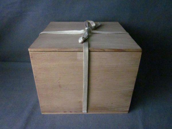 「弾」 陶磁器収納木箱  空箱 990