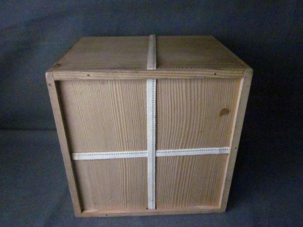 「弾」 陶磁器収納木箱  空箱 990_画像5