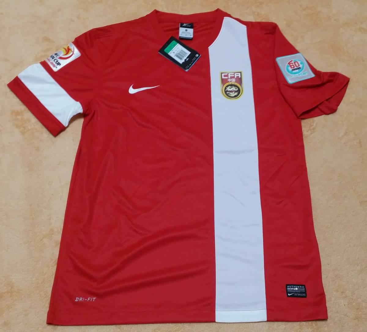 【選手用】2015 ACL アジアカップ 中国代表 3rd NIKE製