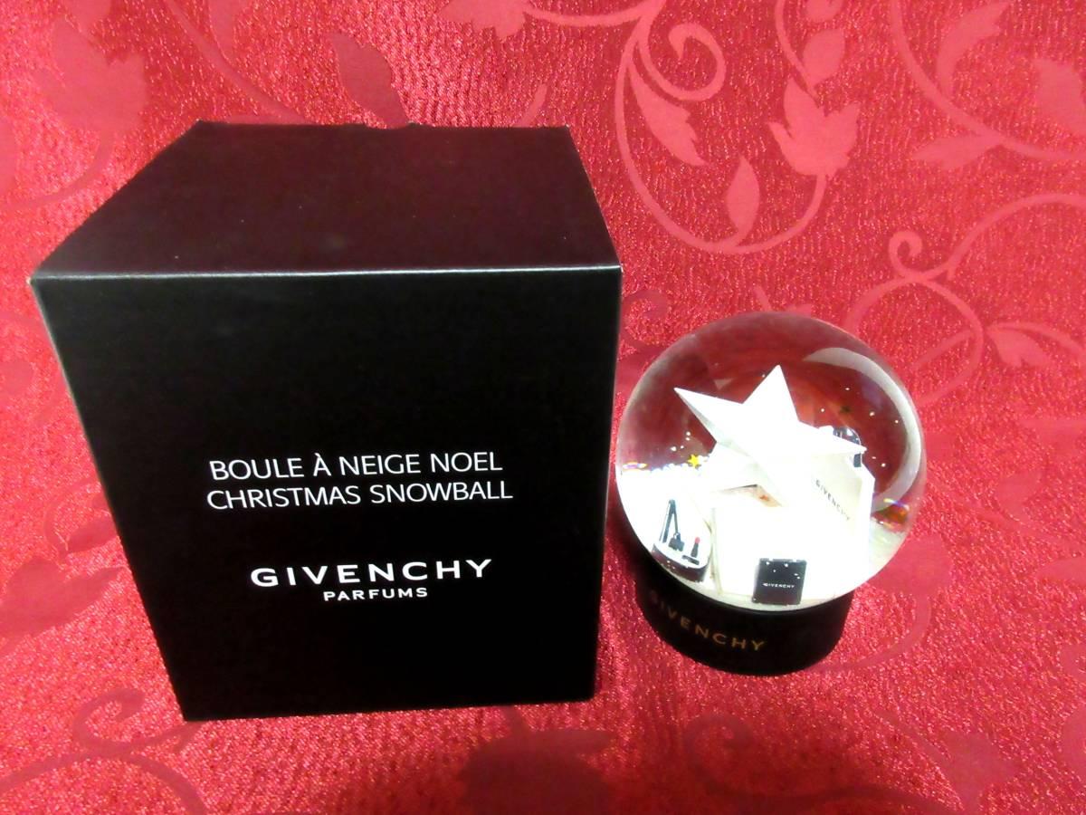 CG059★1円★ジバンシイ GIVENCHY クリスマス スノーボール クリスタル ガラス置物 インテリア