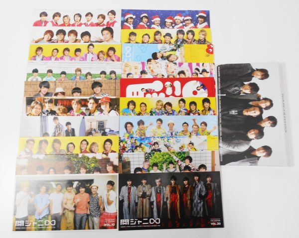 J760.関ジャニ∞ ファンクラブ 会報 No.1~20 ケース付き【お取り置き同梱可】