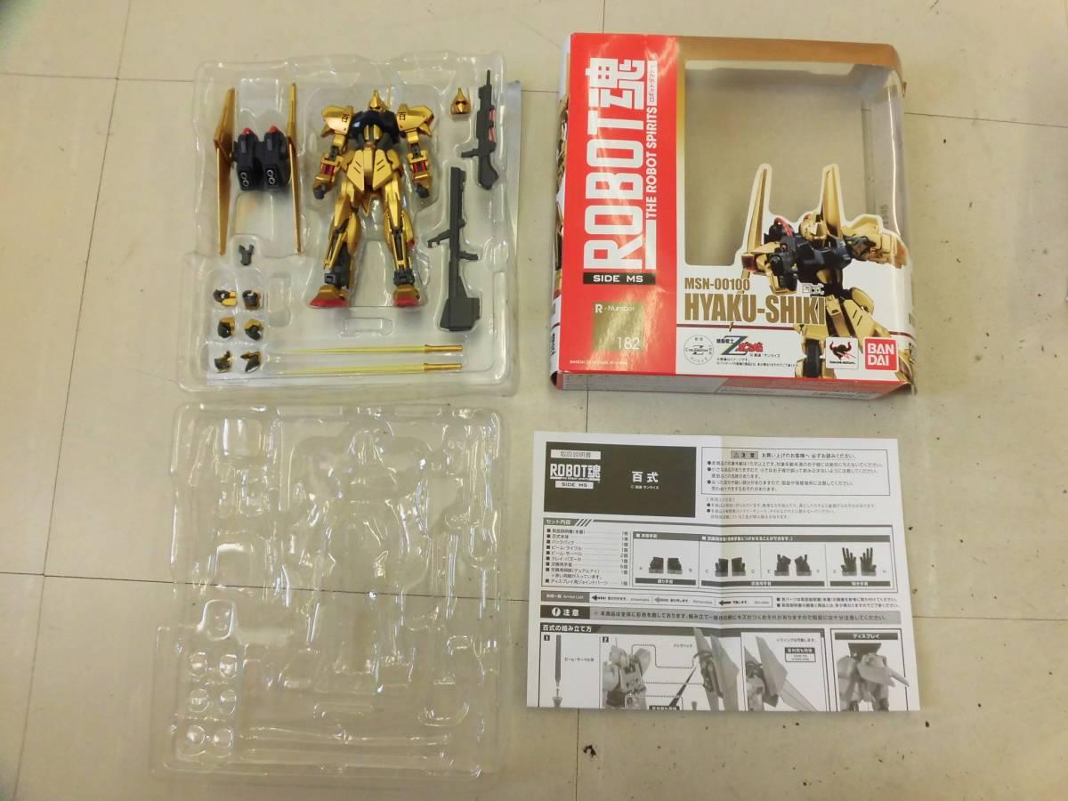 ROBOT魂 機動戦士Zガンダム MSZ-006 Zガンダム / MSN-00100 百式 フィギュア 2点 未使用 保管品 _画像2