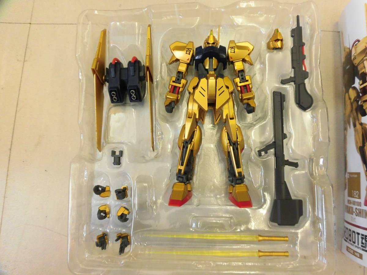 ROBOT魂 機動戦士Zガンダム MSZ-006 Zガンダム / MSN-00100 百式 フィギュア 2点 未使用 保管品 _画像3