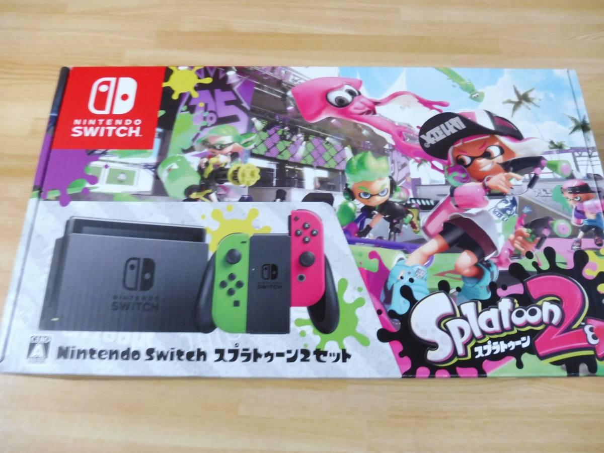 超美品 任天堂 スイッチ本体 Nintendo Switch ニンテンドースイッチ スプラトゥーンバージョン 1年間保証付 金券可 切手可 簡単決済歓迎
