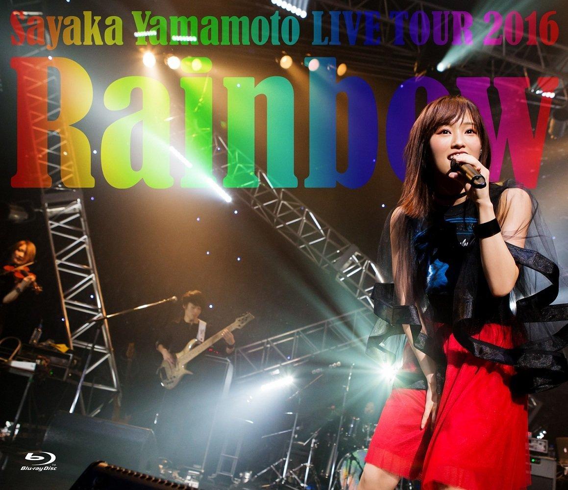 新品未開封 山本彩 LIVE TOUR 2016 ~Rainbow~ ブルーレイ Blu-ray NMB AKB