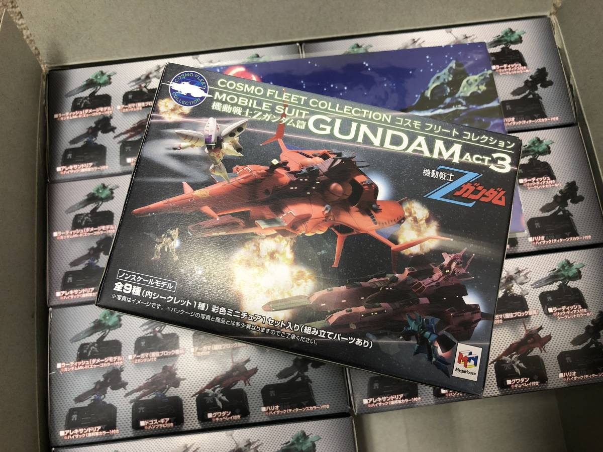コスモフリートコレクション「ガンダムACT3 Zガンダム編」8種コンプ_画像3