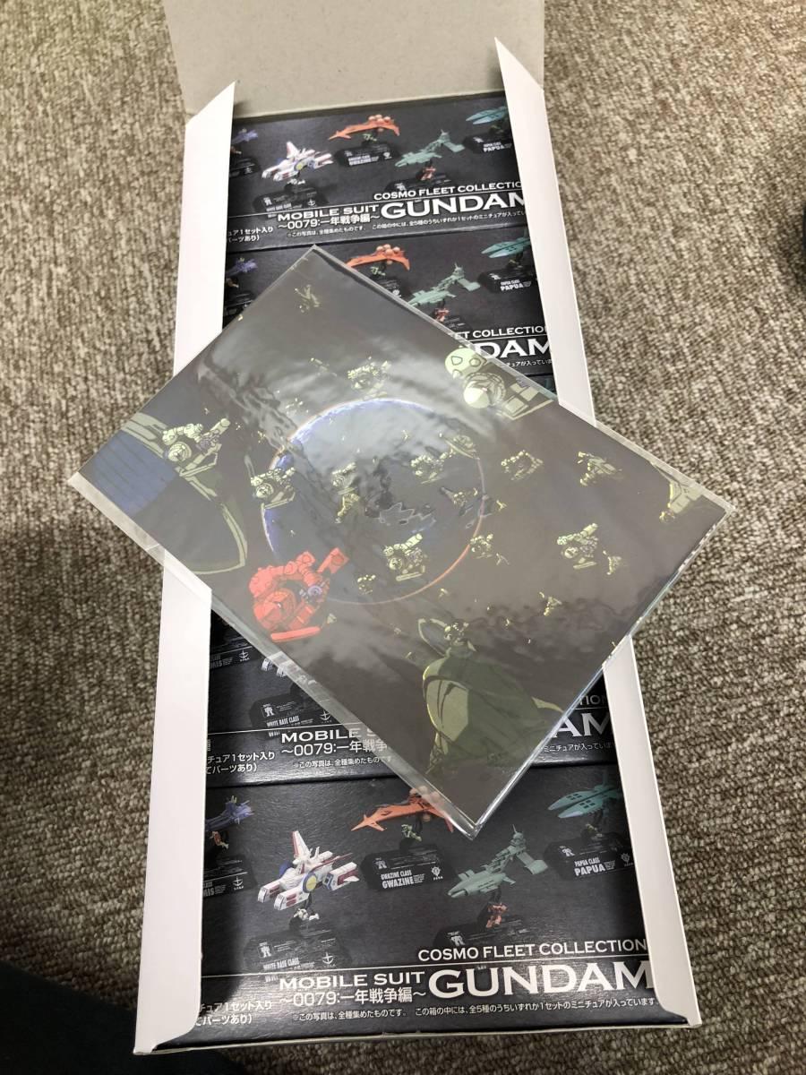 コスモフリートコレクション「機動戦士ガンダム 0079:一年戦争編」5種コンプ_画像3