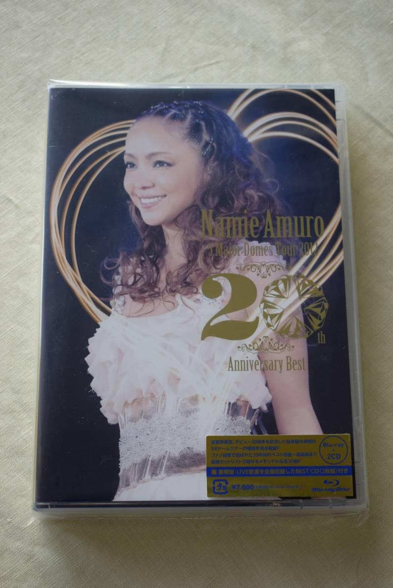 安室奈美恵 Namie Amuro 5 Major Domes Tour 2012 20th Anniversary Best 豪華盤(Blu-ray+2CD) 新品未開封(保管)品