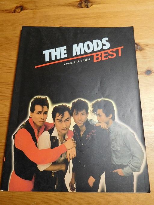 THE MODS バンドスコア「BEST」 モッズ COUNTER ACTION カウンターアクション LOVEKILLS 森山達也