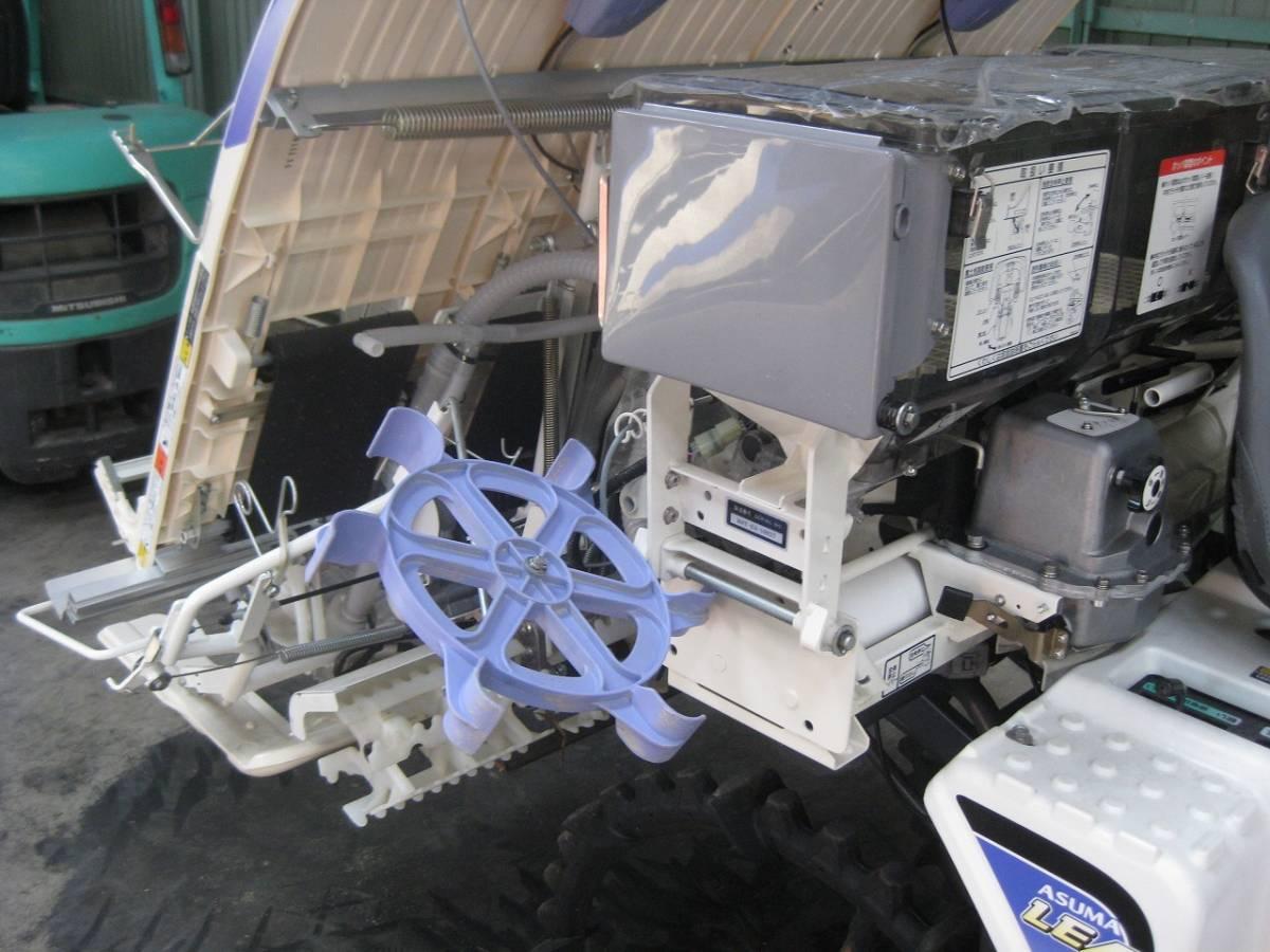 ■三菱 田植え機 LE4 ■三重発_画像4
