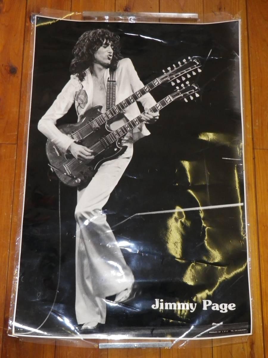 大判ポスター ロック 『Jimmy Page』 ジミー・ペイジ A1サイズ超