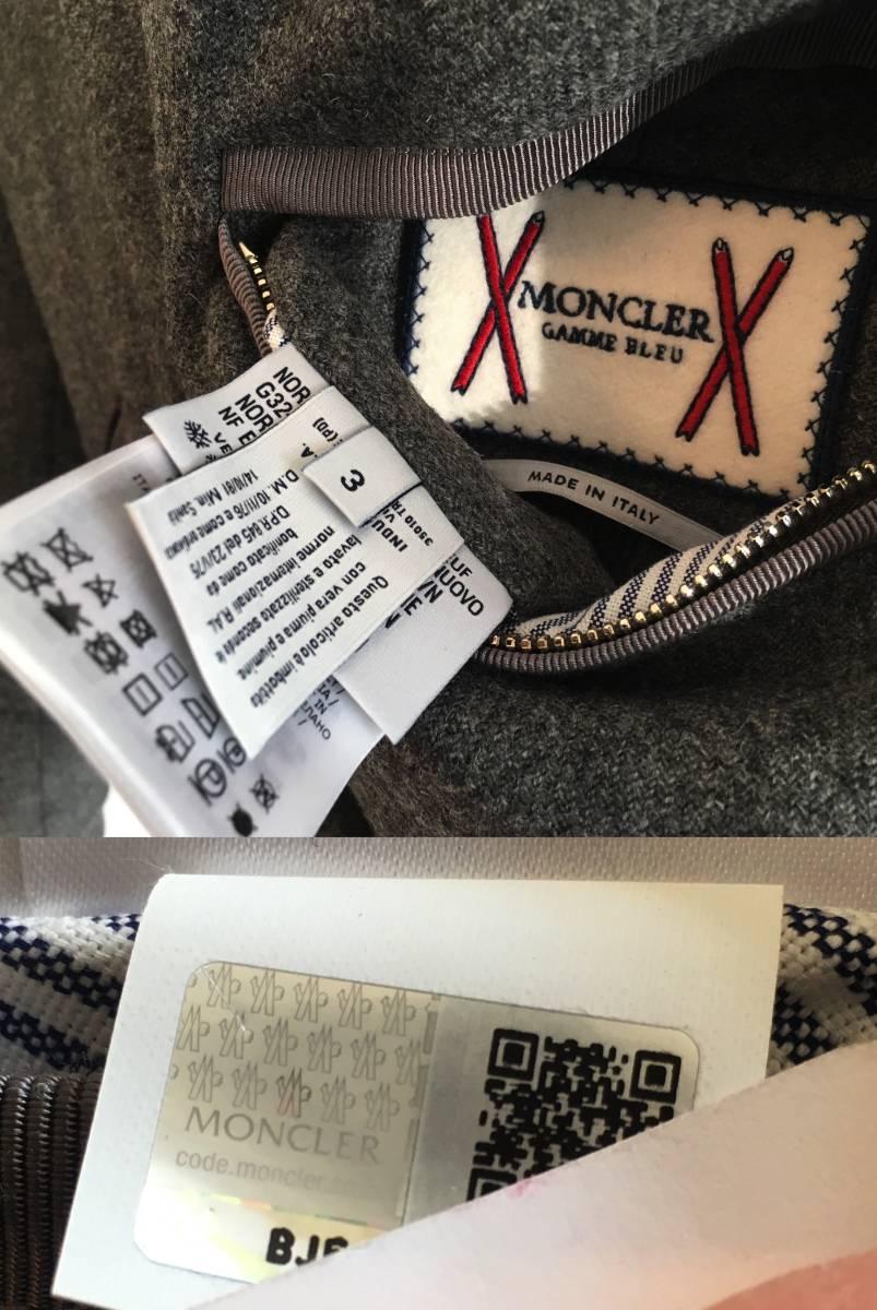 新品 本物 モンクレール ガムブルー ウール リバーシブル ダウン ジャケット コート 3 MONCLER GAMME BLEU トムブラウン モノトーン_画像10