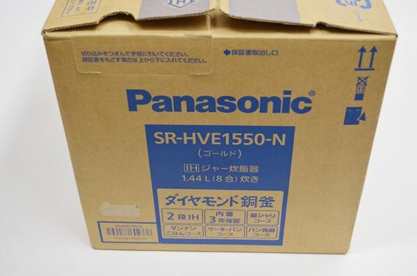 未使用 Panasonic パナソニック IHジャー炊飯器 8合炊き SR-HVE1550-N ゴールド 税込_画像4