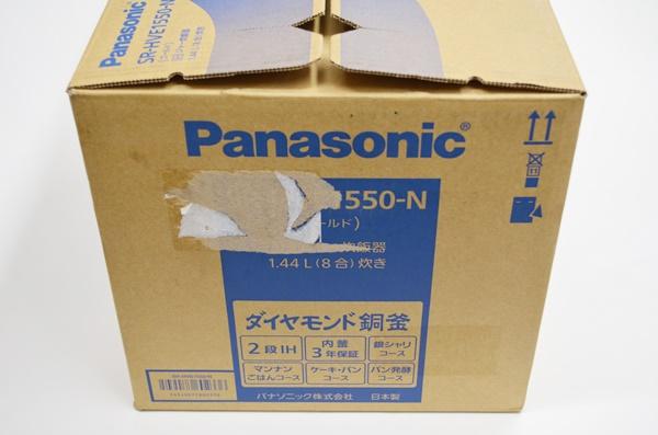 未使用 Panasonic パナソニック IHジャー炊飯器 8合炊き SR-HVE1550-N ゴールド 税込_画像3