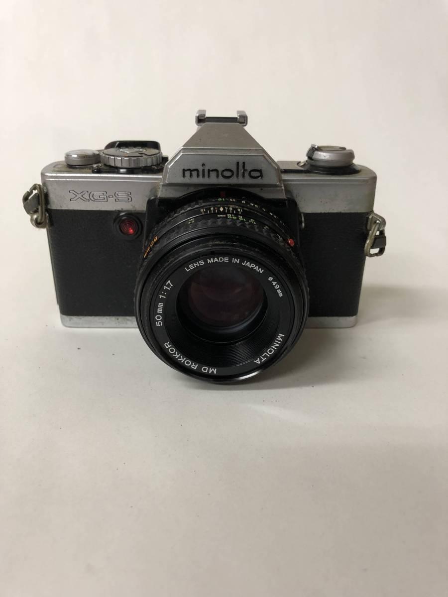 カメラ MINOLTA ミノルタ XG-S+MD ROKKOR 50mm F1.7 ジャンク bm1-26_画像5
