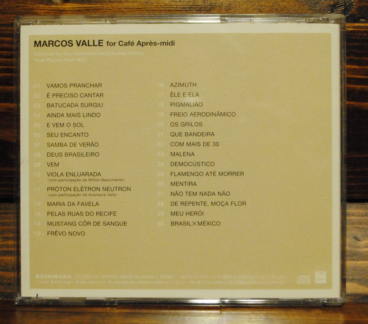 ●CD● MARCOS VALLE for Cafe Apres-midi / 2001年 国内盤 / 橋本徹 / Free soul / サバービア / カフェアプレミディ / 送料_画像2
