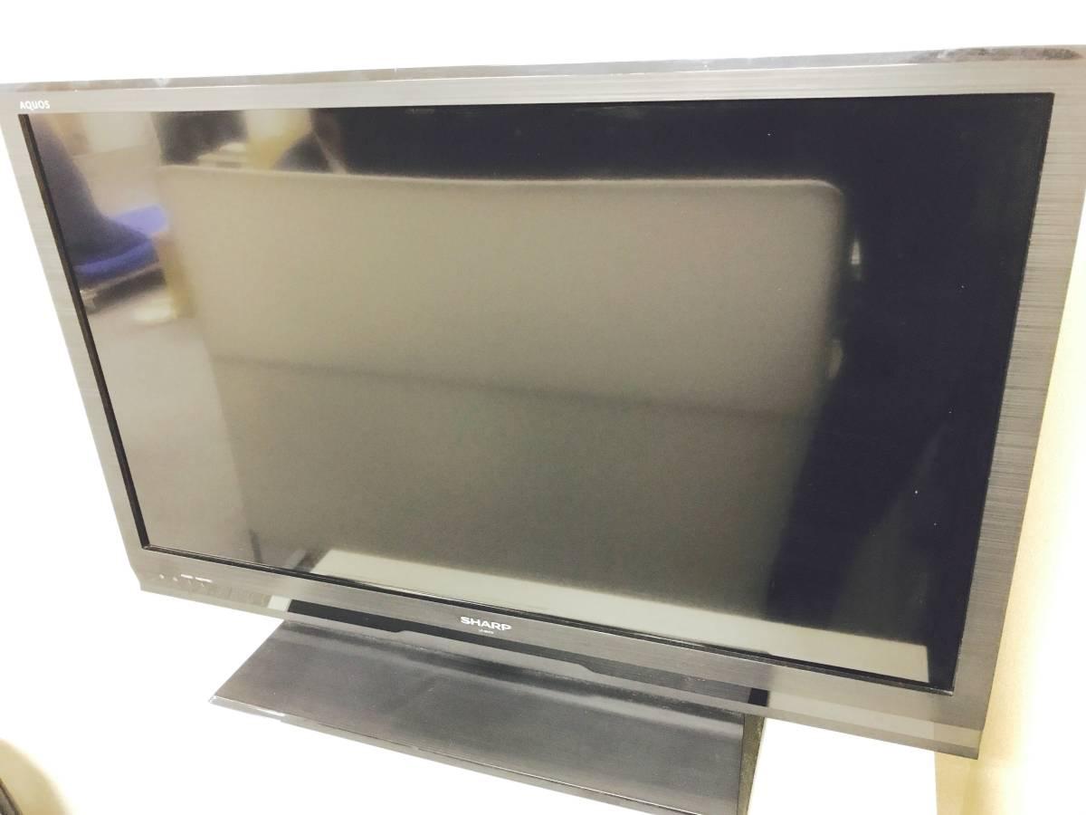 【1円出品】SHARP AQUOS シャープ アクオス LC-32H10 液晶テレビ 32型 2013年製※動作確認済み