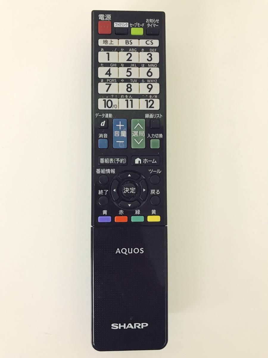【1円出品】SHARP AQUOS シャープ アクオス LC-32H10 液晶テレビ 32型 2013年製※動作確認済み_画像9