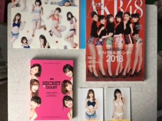 AKB48オフィシャルカレンダー2018生写真2枚・(指原莉乃&惣田紗莉渚)+ポスター+SECRET DIARY+日めくりカレンダー